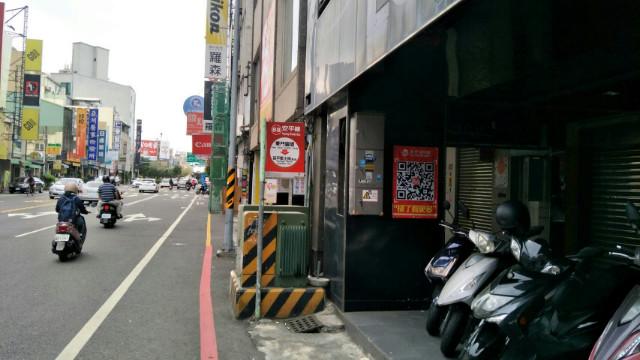 System.Web.UI.WebControls.Label,台南市中西區北門路一段