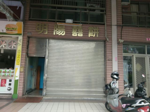 北安鳳凰城金店,台南市安南區北安路二段