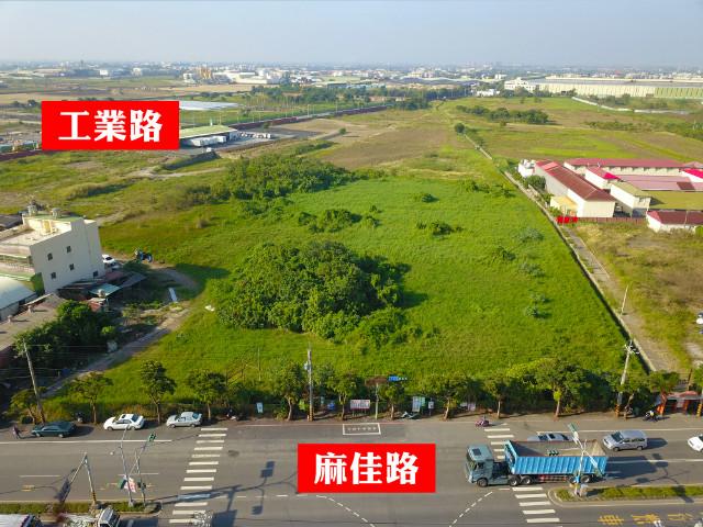 麻豆交流道工業地,台南市麻豆區麻佳路一段