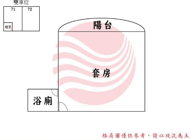 南應大子母車位套房,台南市永康區新民街